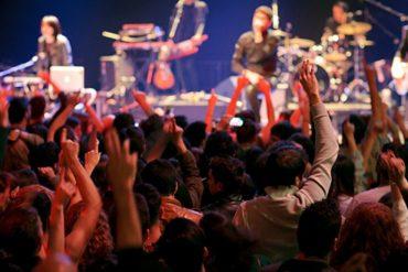 Radio 3 lleva gratis la mejor música nacional a los pies del Congreso