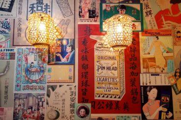 El Año Nuevo Chino – 4 recomendaciones de restaurantes para cenar y celebrar