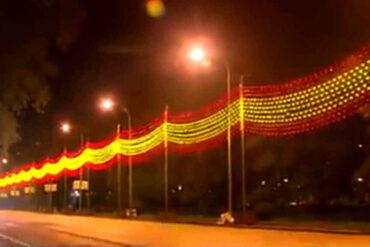 Una kilométrica bandera de España iluminará Madrid en Navidad